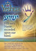 His Name written upon your hand