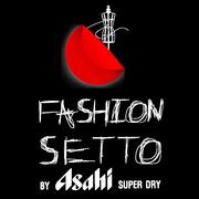 Asahi Fashion Setto - Stylist Contest