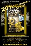 EzekielCode_AdLowRes