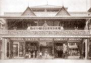 Trinidad-Old Photos