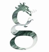 Dragonink