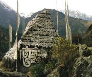 large prayer rock
