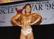 Front Lat Spread Pose