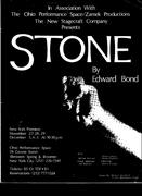My Directing debut w Edward Bond's STONE.