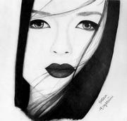 En geishas memoarer