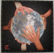 Infinite Z's Mission