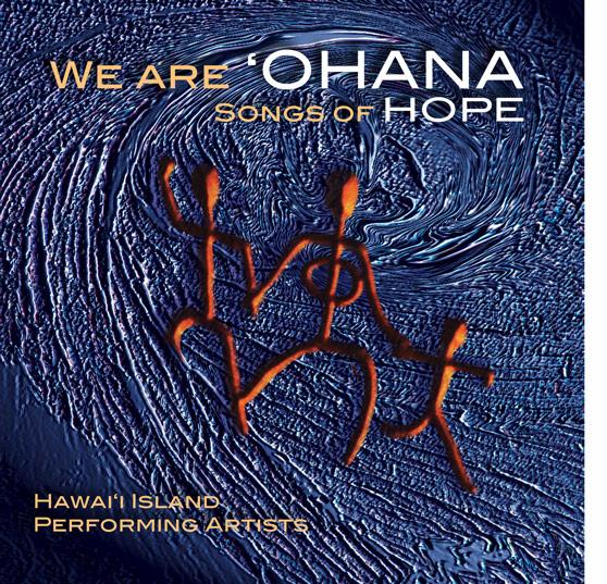 `We Are Ohana' Cover