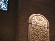 Ar Rifai Mosque