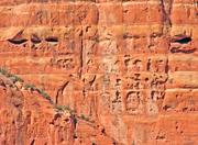 Sedona_cliff_wall