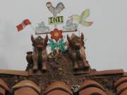 Torito de Pucara, Cuzco-Peru