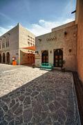 Arabic Souq Street