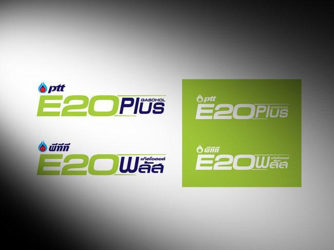 PTT E20 Plus