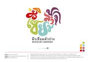 Museum Lampang Logo