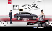 Nissan Sylphy Aesthetic of Living