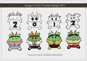 port_2011_DragonPacketDesign
