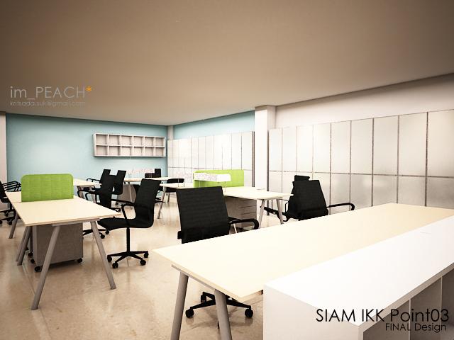 SIAM IKK's office01