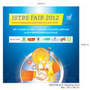 ISTRS FAIR 2012