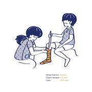 IRPC _asahi2016-1