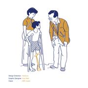 Prostheses Poster_IRPC-Asahi
