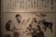 Guangzhou Fine Art Museum