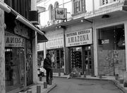 Θεσσαλονίκη 2