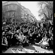 Student protesters Corfu town ...