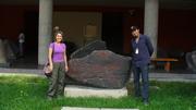 Museo Nacional de Antropología de El Salvador