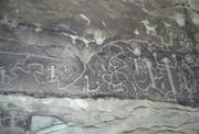 Petroglyphs at Mesa Verde 3