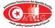 Logo atsg