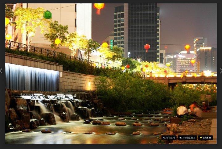 Chungkye Stream