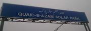 Quaid E Azam solar farm 100 mw , Bahawalpur Pakistan