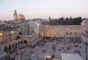 Kotel in Jerusalem