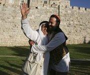 Ibrahim and Eliyahu in Jerusalem