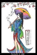 Dream Geisha