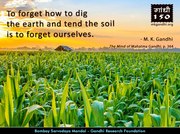 Thought For The Day ( AGRICULTURE )
