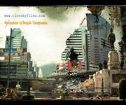 bangkok my city