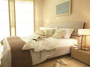 Areeya MOVA Bed Room # 2