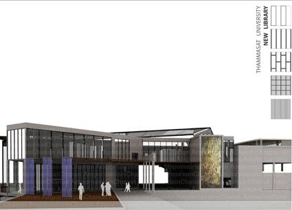 TU Library
