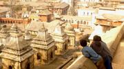 Supatipanath, Kathmandu.