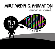 multimedia & animation