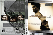 DVD : Packgage Design