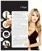 P.66-67 Good Idea 201 New_Page_2