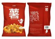 MAMO - Hot & Spicy