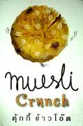 MuesliCrunch