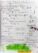 SCG Cover Notebook