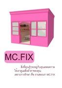 ออกแบบร้านซ่อมรองเท้า mc. FIX  @ เซ็นทรัล งามวงศ์วาน 4
