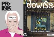 Dowise Magazine (2008)