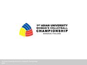 1st Asian University Woman's Volleyball Championship (2008)