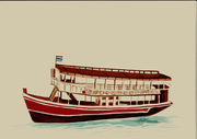Thai Watercraft : Ageless Beuties