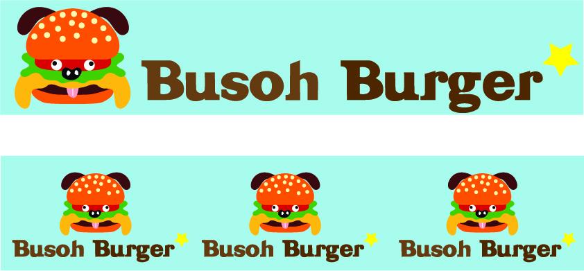 Busoh Burger